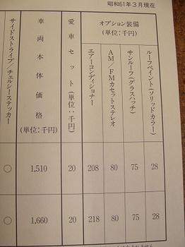DSC05693.jpg