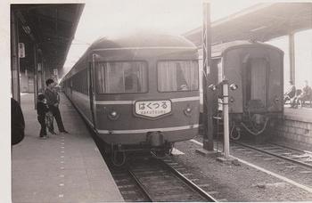 rail07 001.jpg